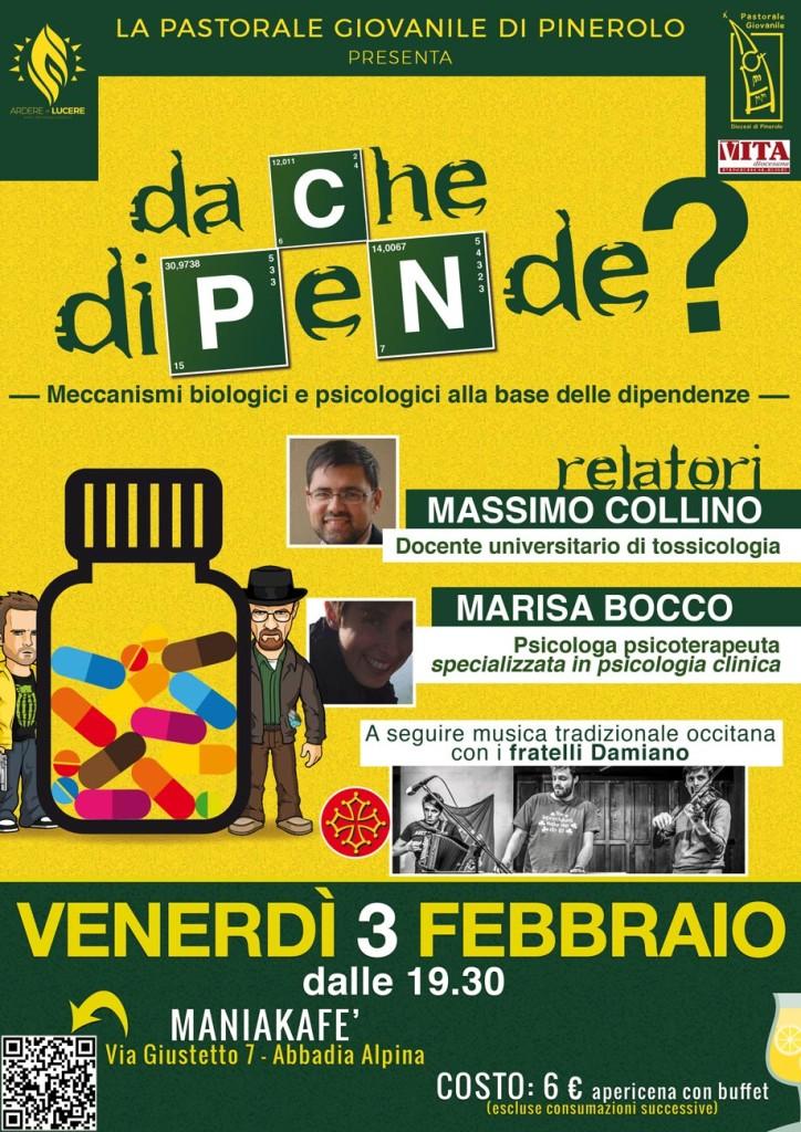 Locandina-Apericena-Febbraio2017-web